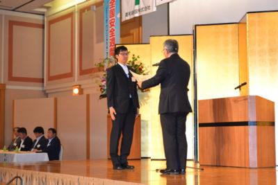 平成29年度安全衛生大会