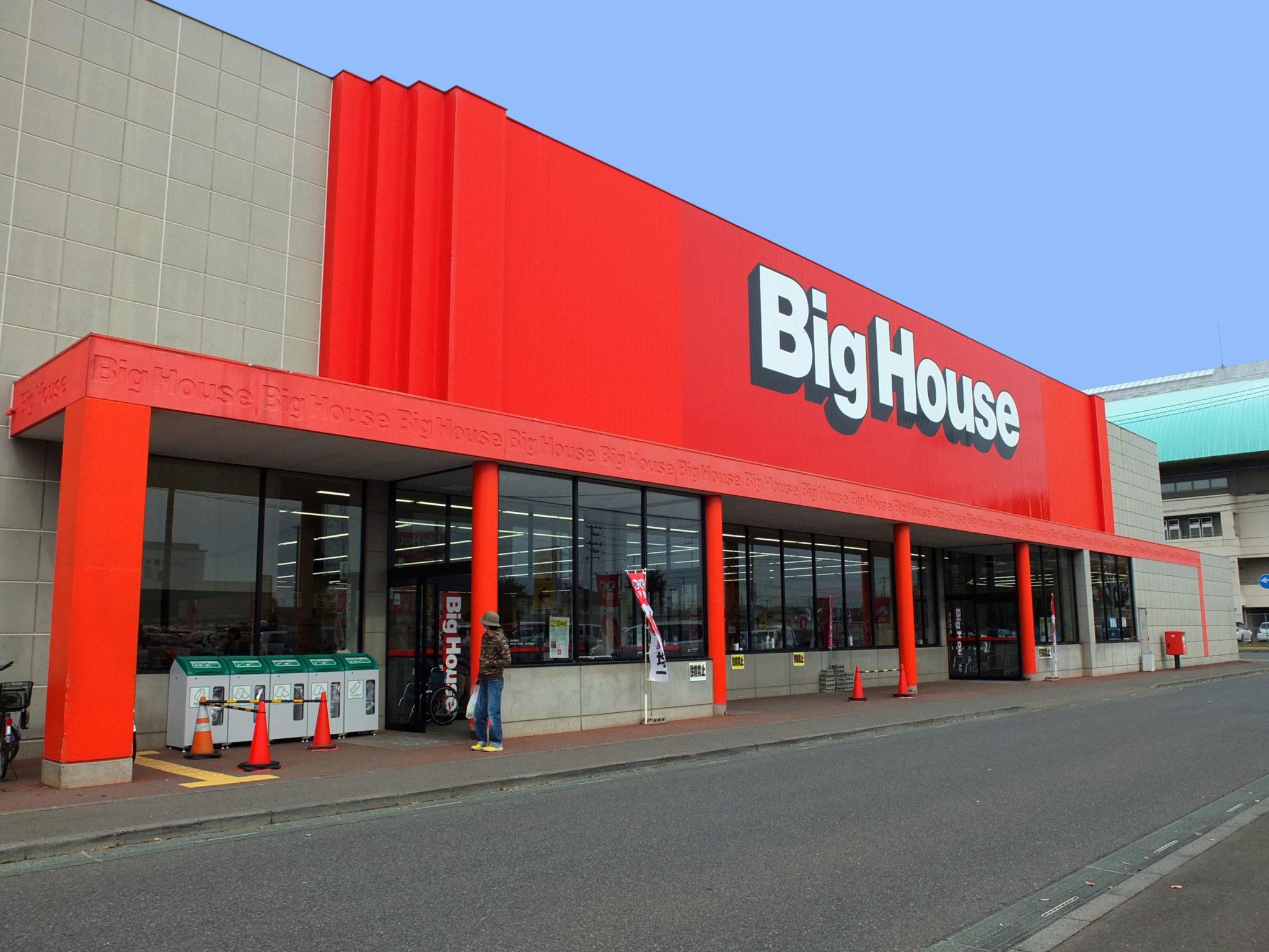 ビッグハウスアイスアリーナ前店