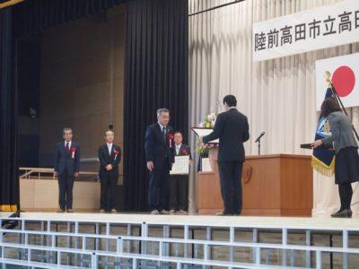 陸前高田市立高田東中学校新校舎竣工式