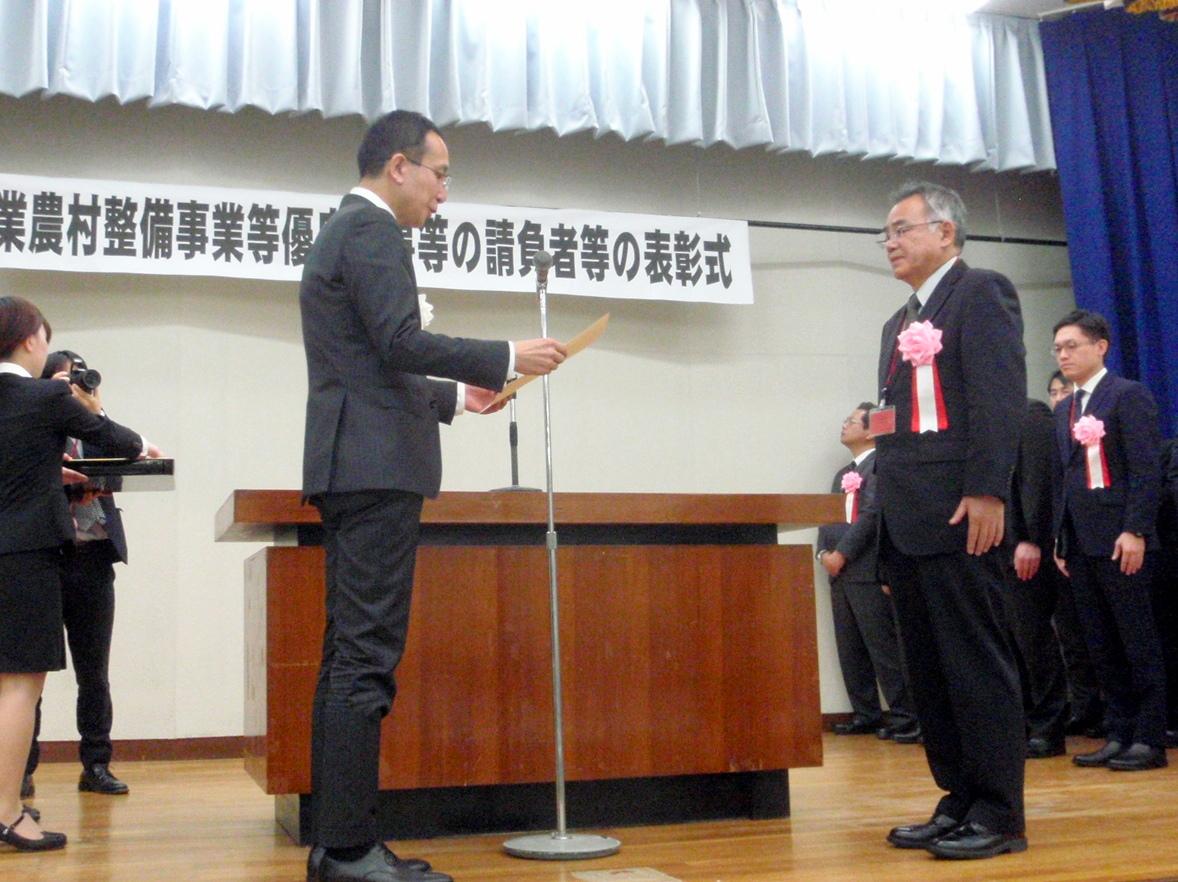 東北農政局長表彰式